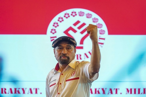 The More The Merrier - New PKR Party Sponsored By PM Sabri Shows Racist UMNO Desperately Needs Chinese & Indian