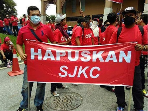 UMNO Red Shirts Rally Charming Message - Eliminate Chinese SJKC Vernacular Education