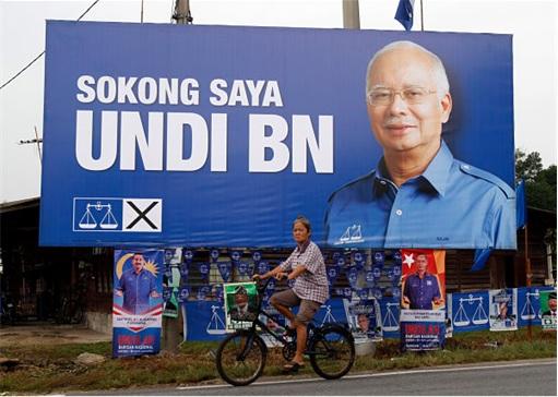 Barisan Nasional 2013 General Election Campaign - Najib Razak Poster