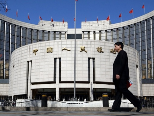 China Central Bank - Man Passing By