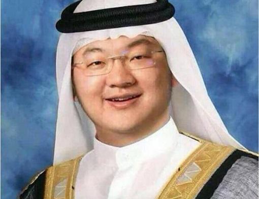 1MDB Sheikh Jho Low