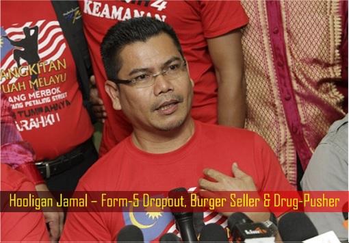hooligan-jamal-form-5-dropout-burger-seller-drug-pusher