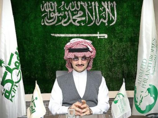 Saudi Prince Alwaleed - Saudi Flag Background