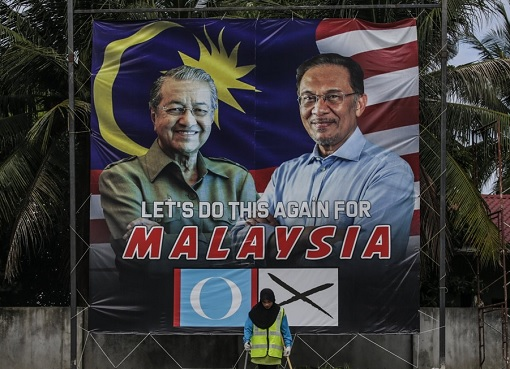 Election 2018 - Mahathir and Anwar Banner