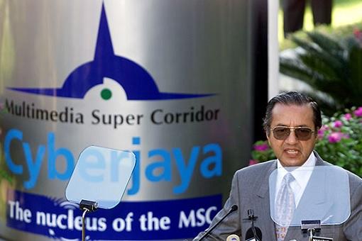 MSC Multimedia Super Corridor - Cyberjaya - Mahathir Mohamad