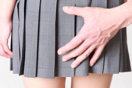 Molest Grab Buttock