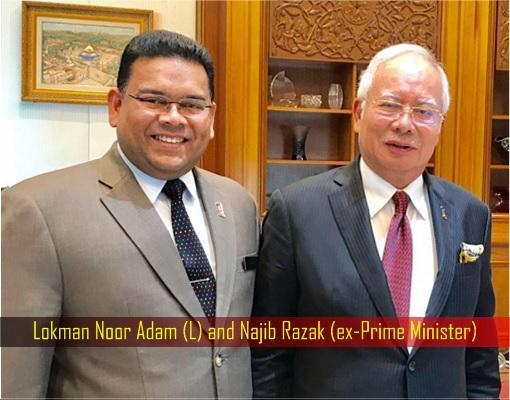 Lokman Noor Adam and Najib Razak - ex-Prime Minister