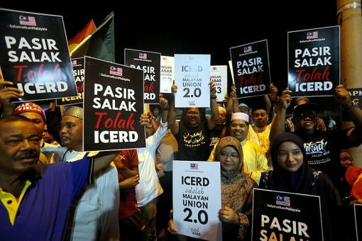 Malay-Muslim Demonstration - International Convention on the Elimination of All Forms of Racial Discrimination ICERD