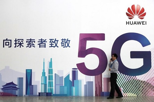 Huawei - 5G Technology Advertisement