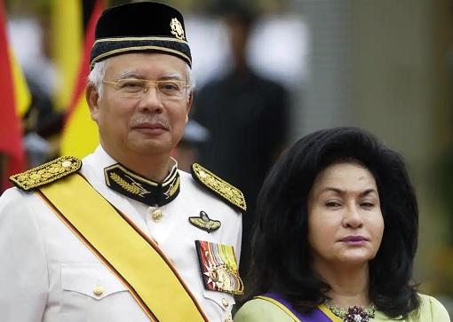 Najib Razak and Rosmah Mansor - PM and First Lady