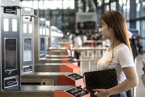 China Facial Recognition Technology - Railway Station