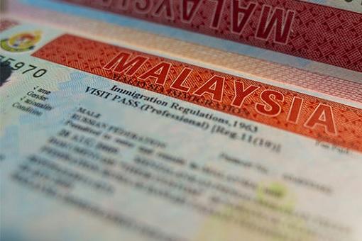 Malaysia Visa Pass