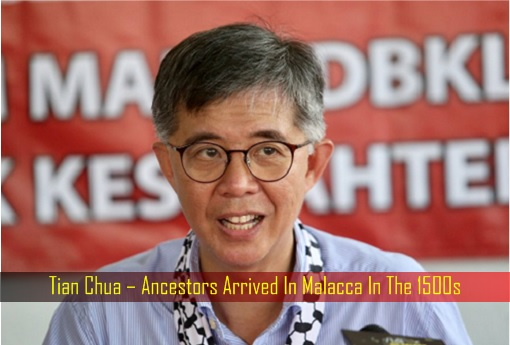 Tian Chua – Ancestors Arrived In Malacca In The 1500s
