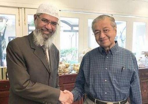 Zakir Naik with Mahathir Mohamad