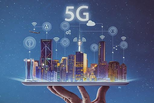 5G Technology City