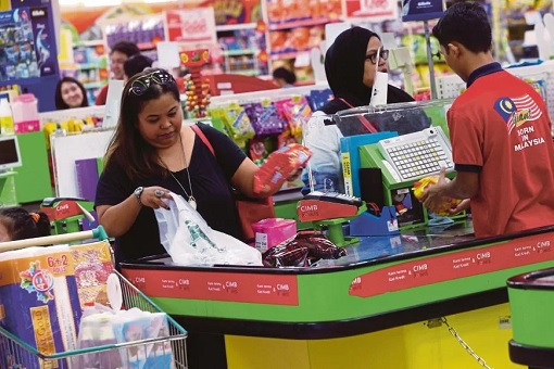 Boycott Non-Muslim Products - Giant Hypermarket