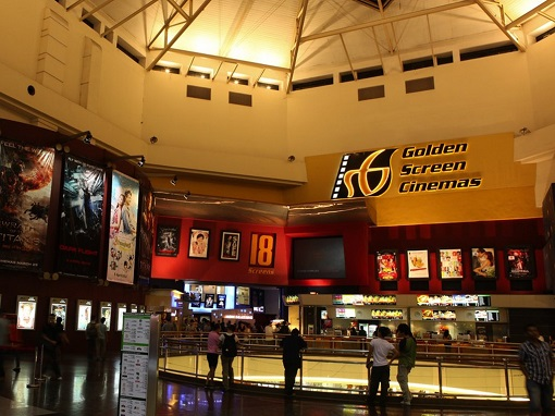 GSC - Golden Screen Cinemas