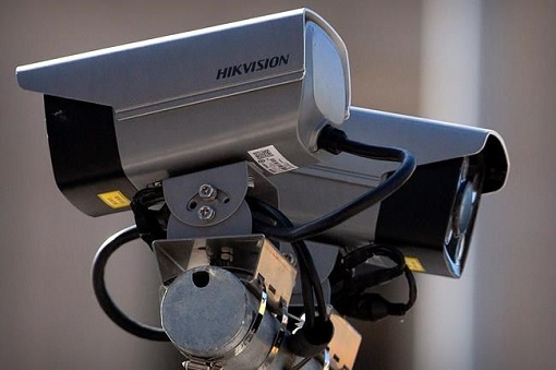 China Hikvision Artificial Intelligence - Camera