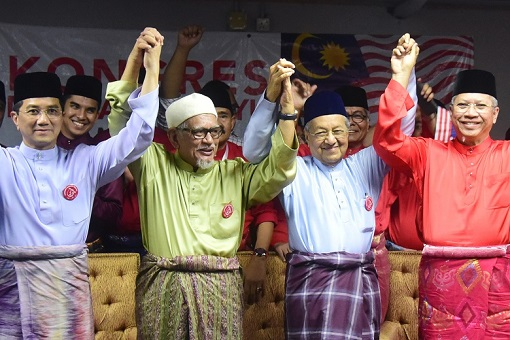 Malay Dignity Congress - Azmin Ali, Hadi Awang, Mahathir Mohamad and Annuar Musa