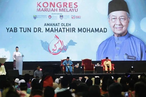 Malay Dignity Congress - MDC - Mahathir Mohamad