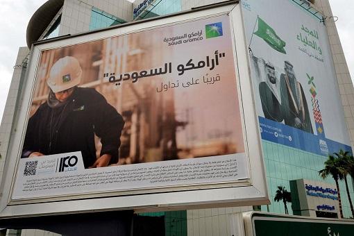Aramco IPO - Billboard Initial Public Offering in Saudi Arabia