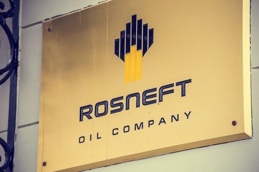 Russia Rosneft Oil Company