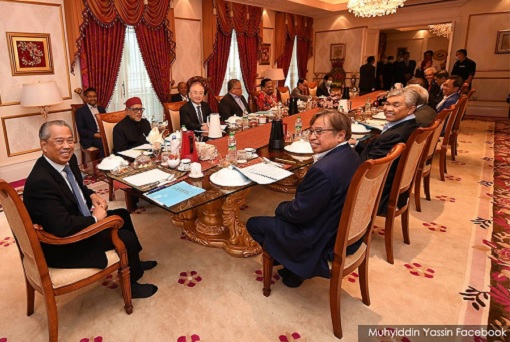 Photo Op - Meeting - Muhyiddin Yassin and 14 Government Leaders