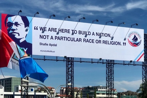 Sabah Election 2020 - Shafie Apdal Slogan - We Are Here To Build A Nation, Not A Particular Race Or Religion