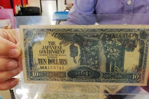 Japanese Banana Money - Ten Dollars